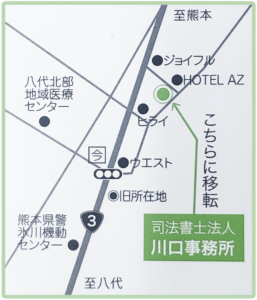 事務所移転MAP