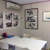 photo_naikan1